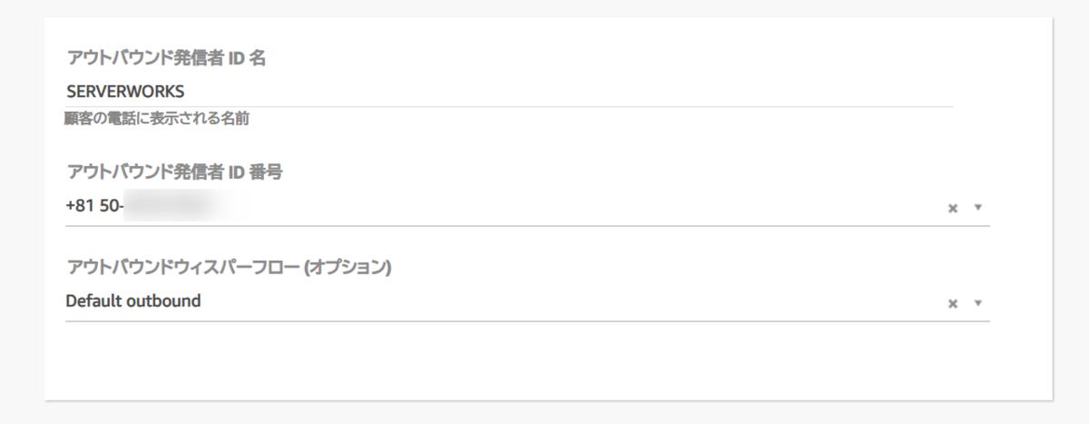 f:id:swx-shinsaka:20210204155013p:plain
