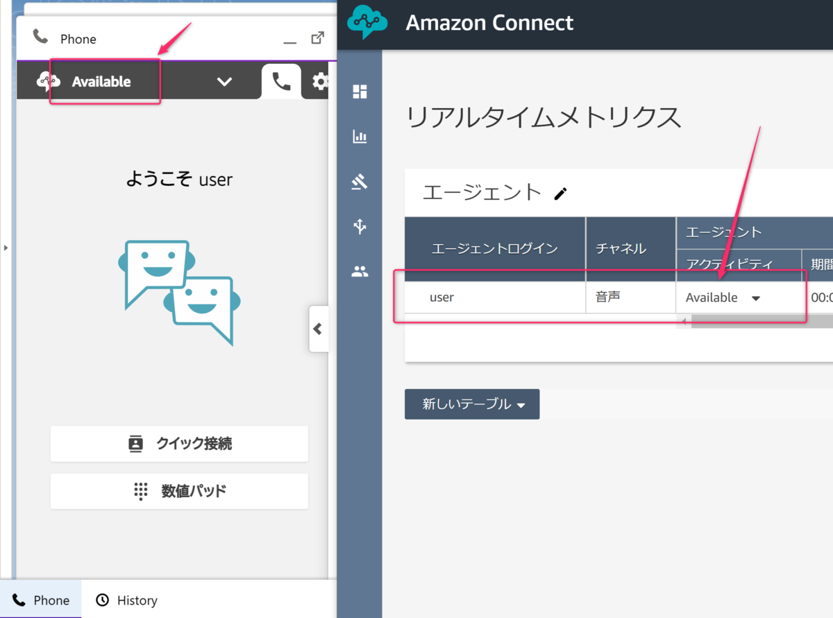 f:id:swx-shinsaka:20210304170157p:plain