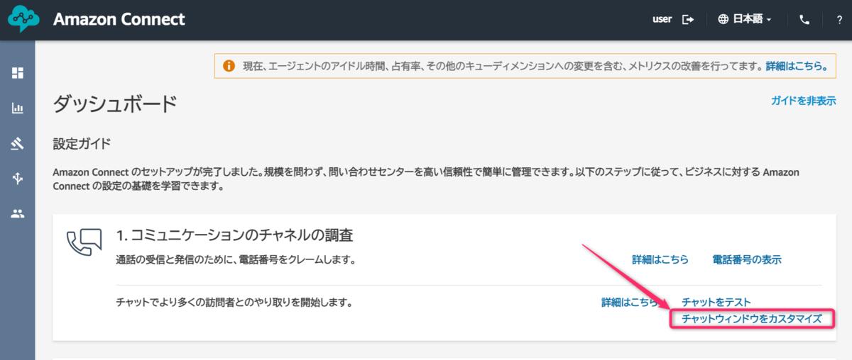 f:id:swx-shinsaka:20210318170955p:plain