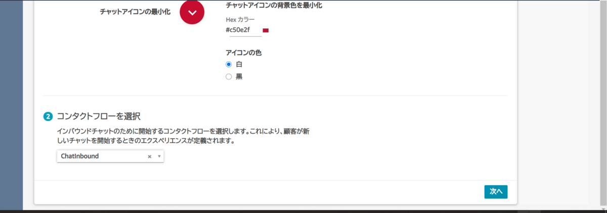 f:id:swx-shinsaka:20210318171931p:plain
