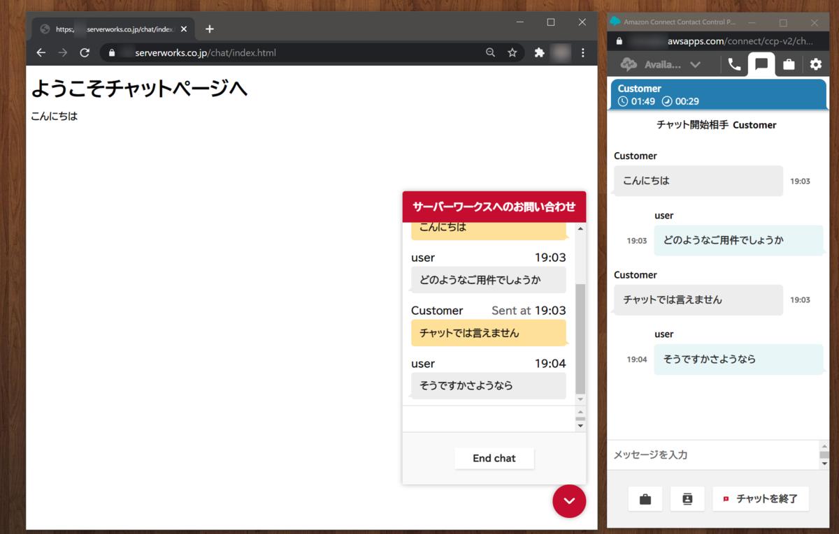 f:id:swx-shinsaka:20210318190529p:plain