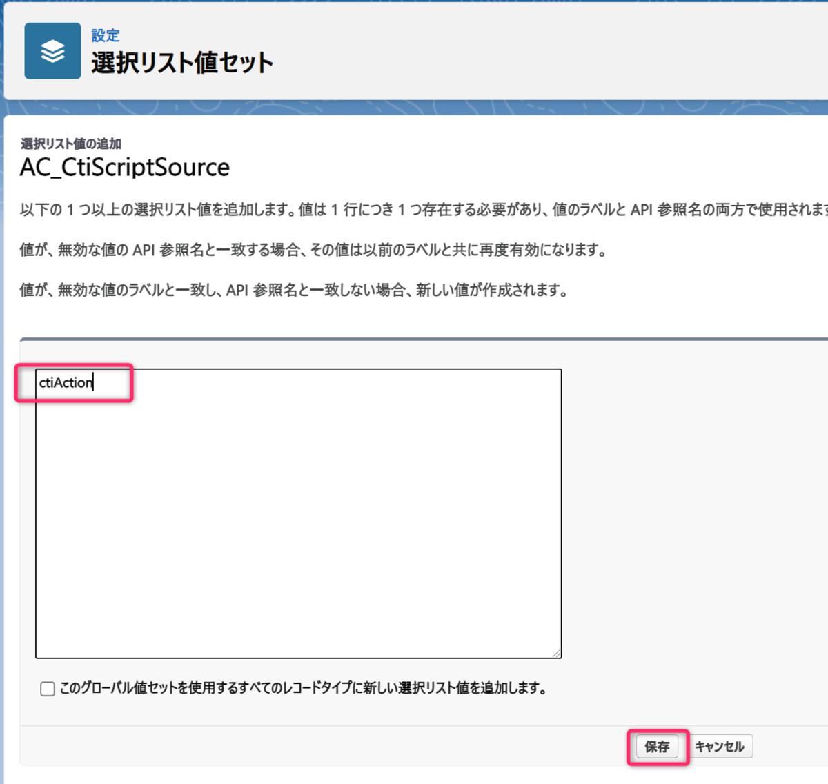 f:id:swx-shinsaka:20210602125024p:plain