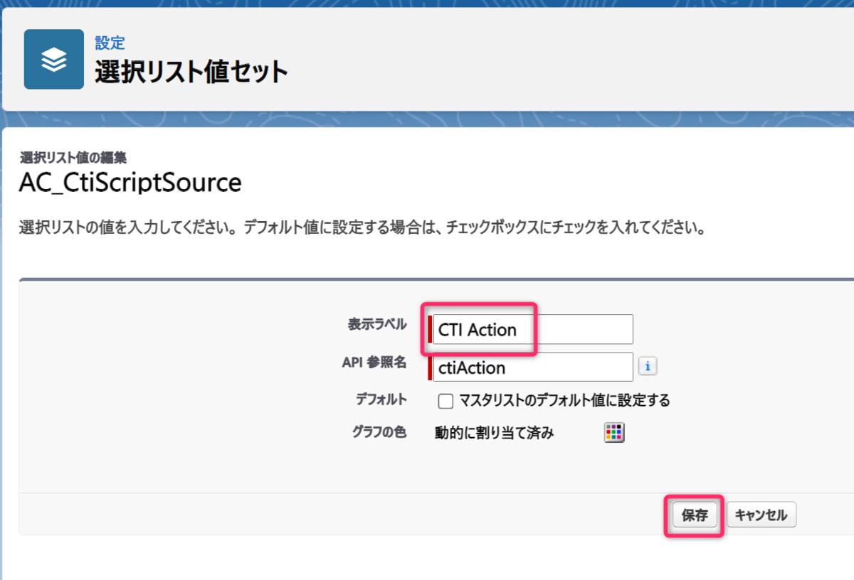 f:id:swx-shinsaka:20210602125424p:plain