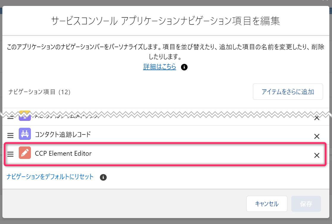 f:id:swx-shinsaka:20210602154404p:plain