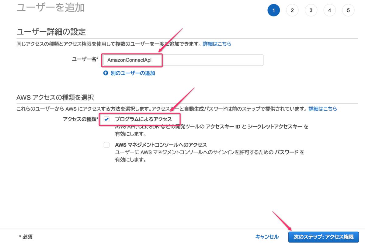 f:id:swx-shinsaka:20210618191328p:plain