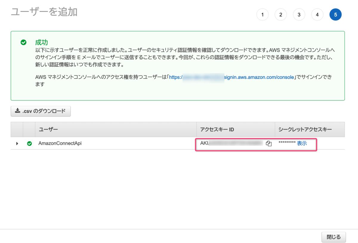 f:id:swx-shinsaka:20210618192356p:plain