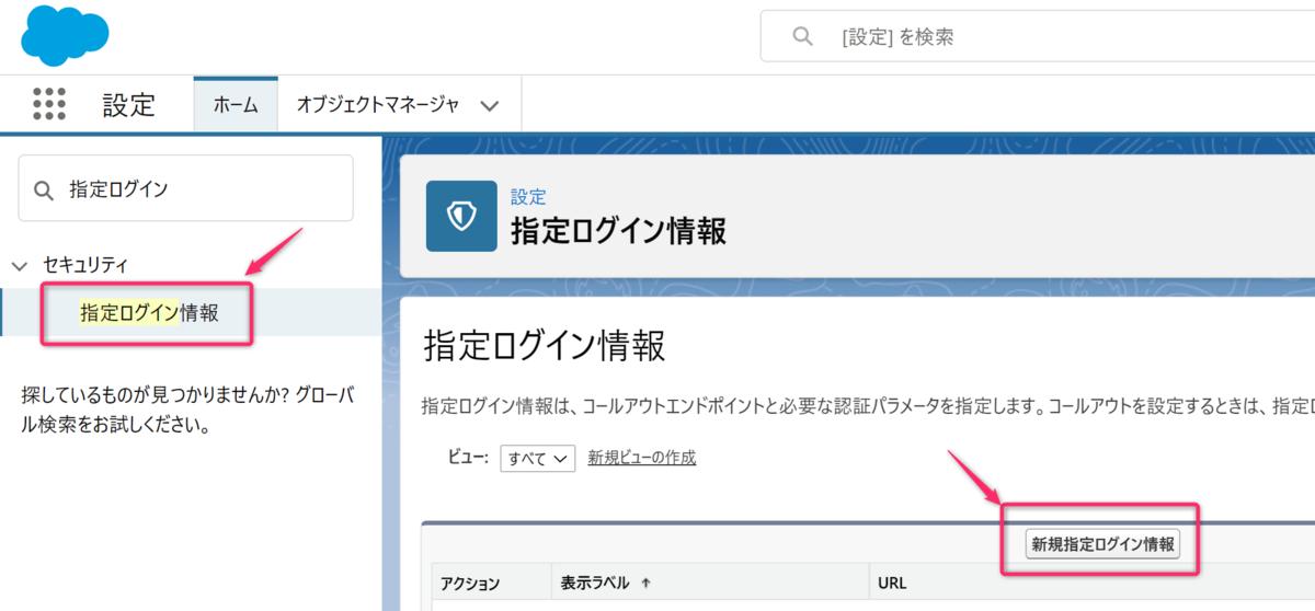 f:id:swx-shinsaka:20210618192622p:plain