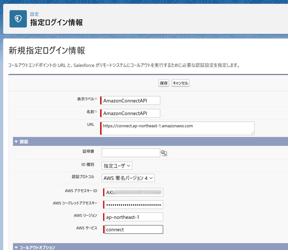 f:id:swx-shinsaka:20210618192744p:plain