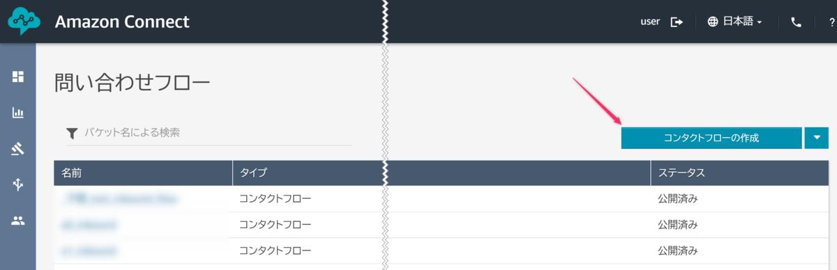 f:id:swx-shinsaka:20210813175653p:plain