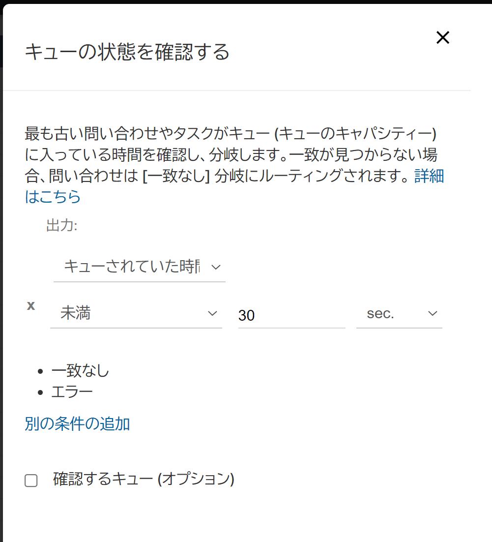 f:id:swx-shinsaka:20210813183317p:image:w300