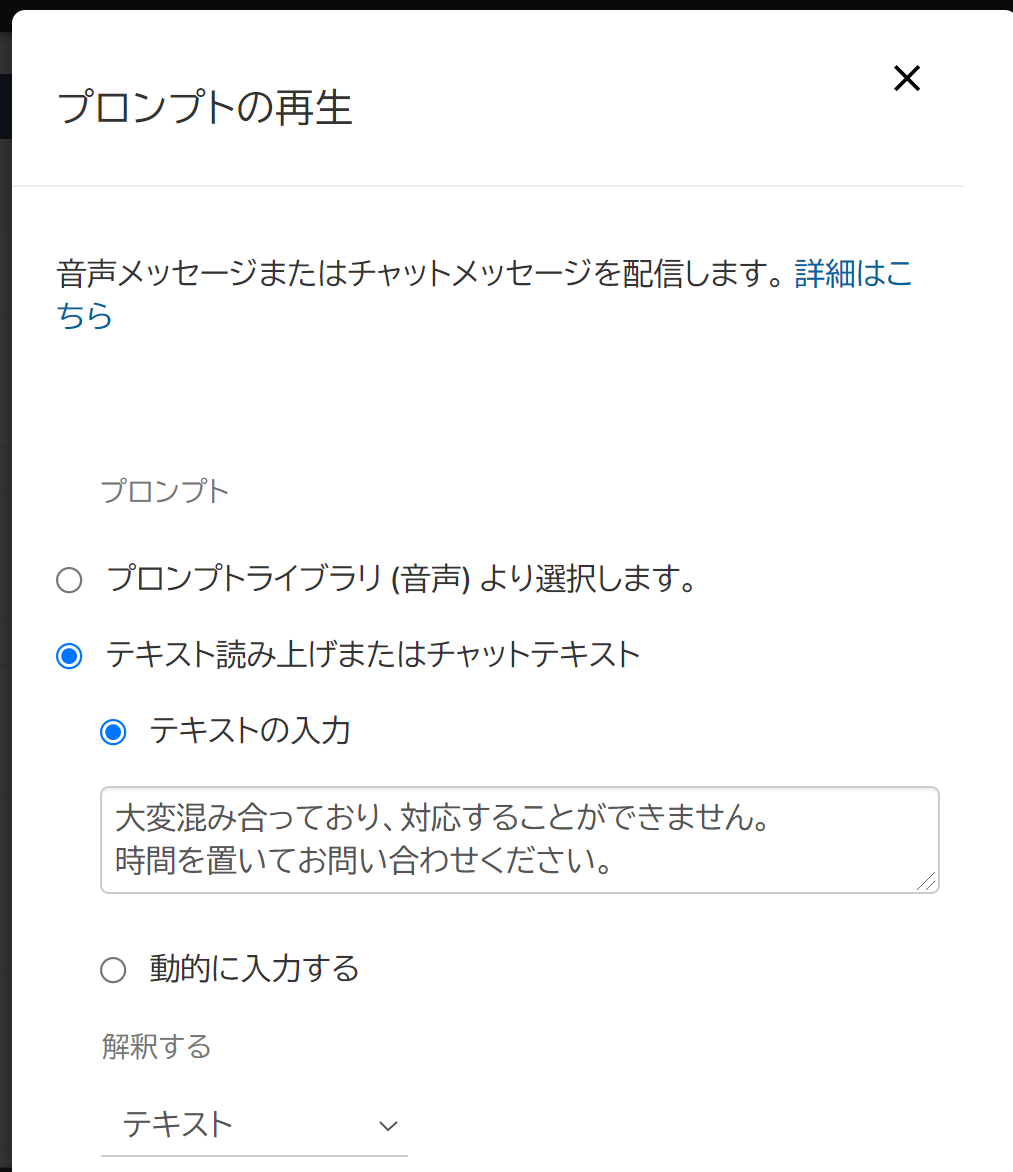 f:id:swx-shinsaka:20210813184640p:image:w300