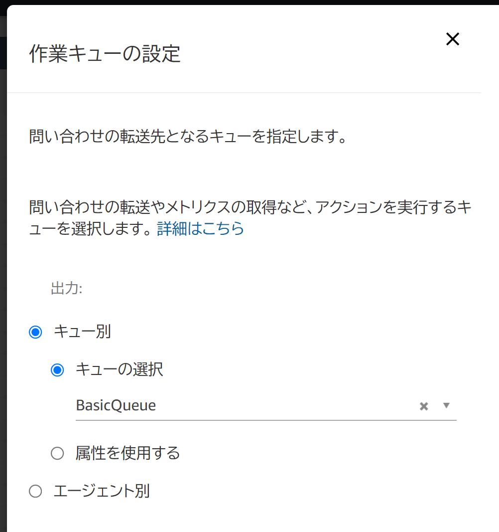 f:id:swx-shinsaka:20210813185502p:image:w300