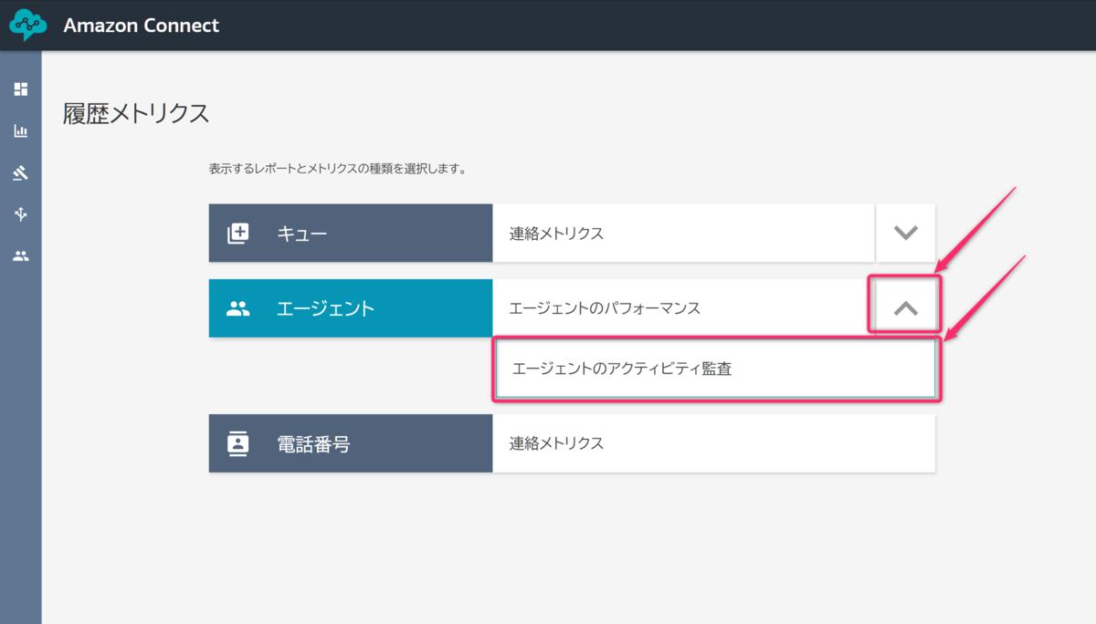 f:id:swx-shinsaka:20210907145510p:plain