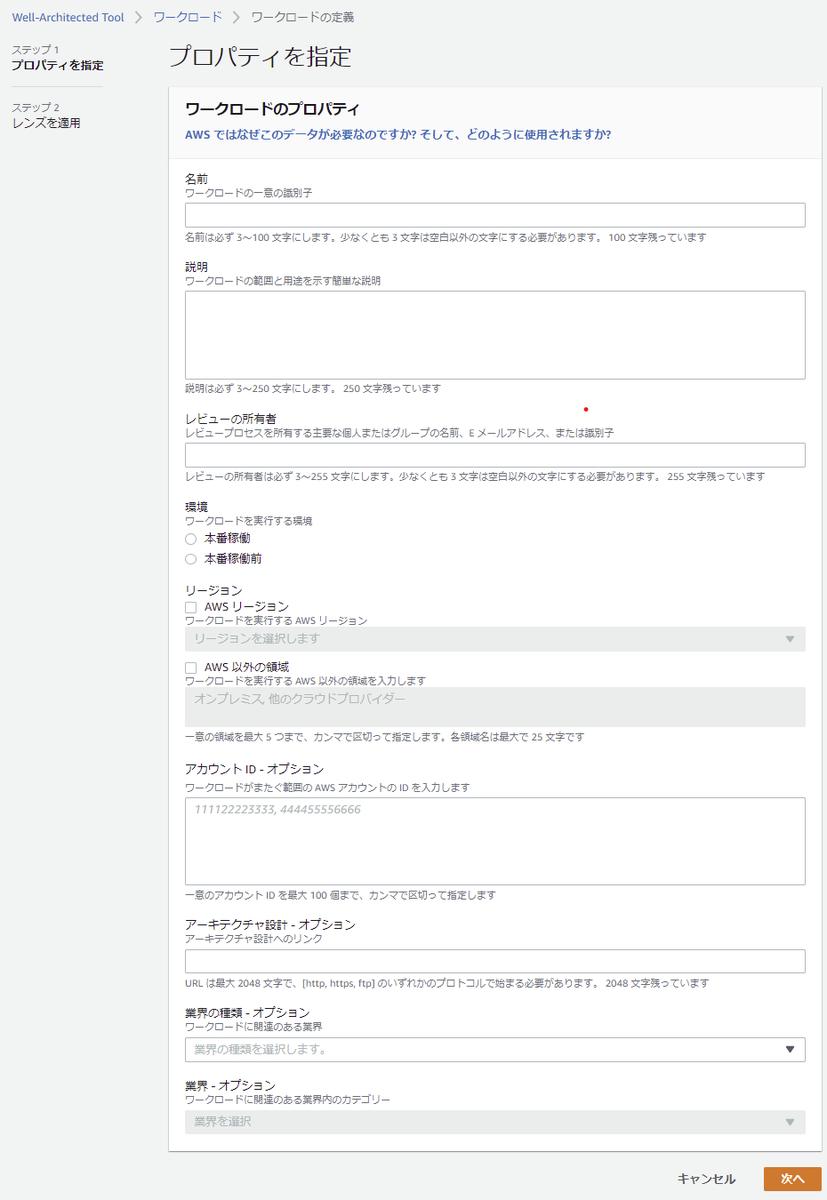 f:id:swx-sumiko-mori:20210212140128p:plain
