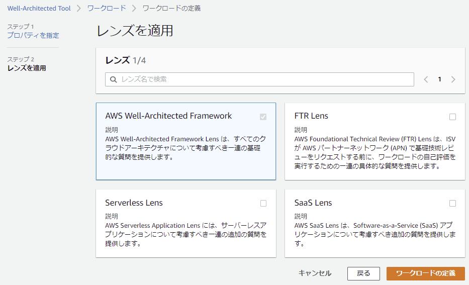 f:id:swx-sumiko-mori:20210212140558p:plain