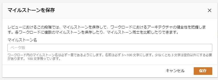 f:id:swx-sumiko-mori:20210212143748p:plain
