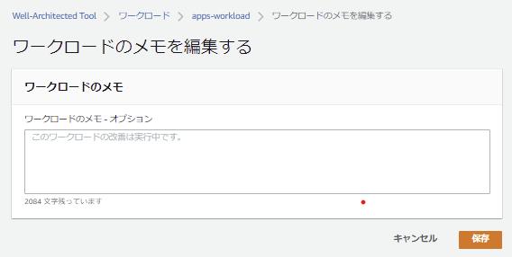 f:id:swx-sumiko-mori:20210212144530p:plain