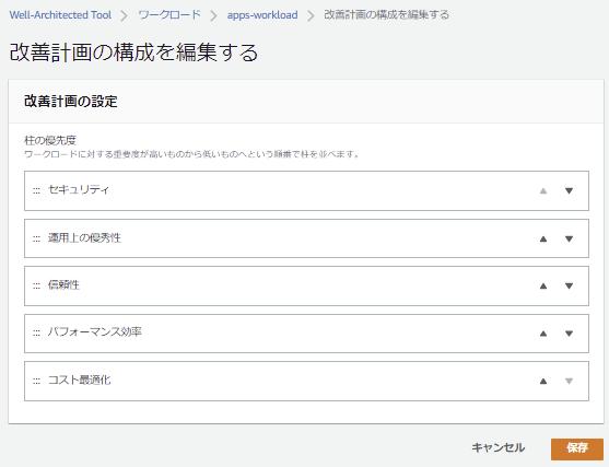 f:id:swx-sumiko-mori:20210212144838p:plain