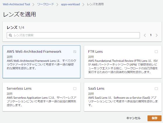 f:id:swx-sumiko-mori:20210212144930p:plain