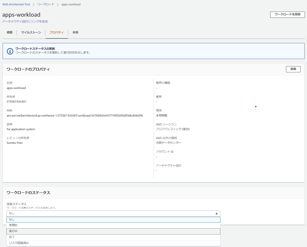 f:id:swx-sumiko-mori:20210212145644p:plain