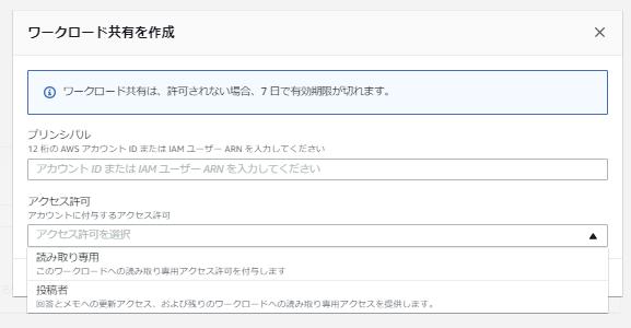 f:id:swx-sumiko-mori:20210212150242p:plain