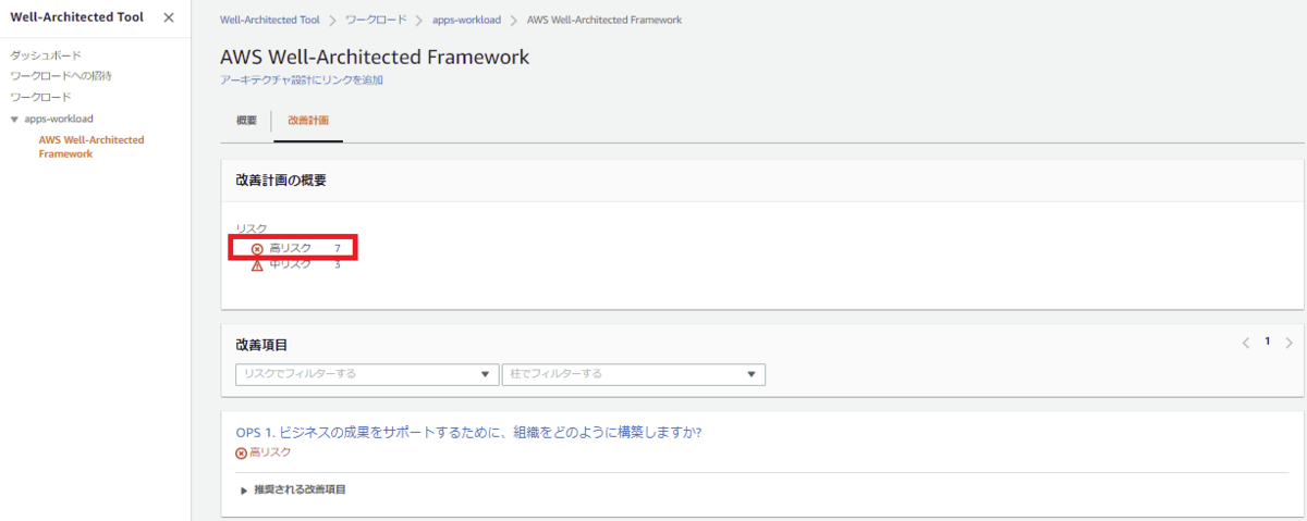 f:id:swx-sumiko-mori:20210212153537p:plain