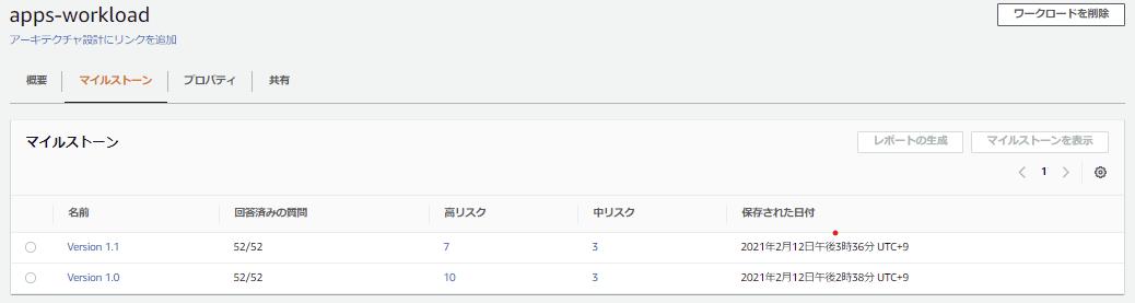 f:id:swx-sumiko-mori:20210212153709p:plain