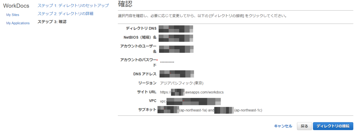 f:id:swx-sumiko-mori:20210215122709p:plain