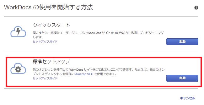 f:id:swx-sumiko-mori:20210215133805p:plain