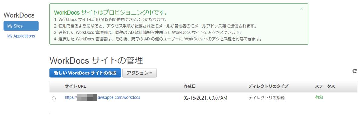 f:id:swx-sumiko-mori:20210215135657p:plain