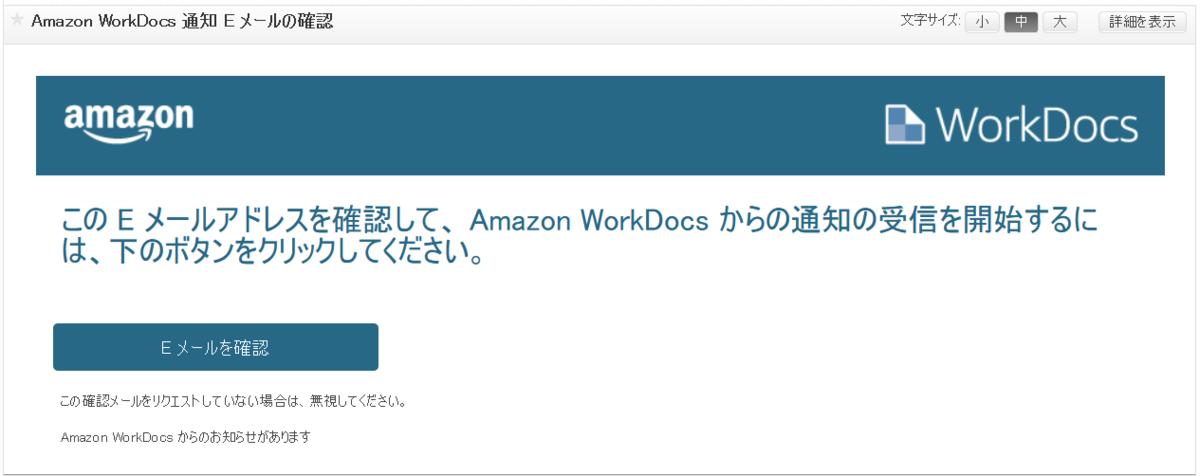 f:id:swx-sumiko-mori:20210215144812p:plain