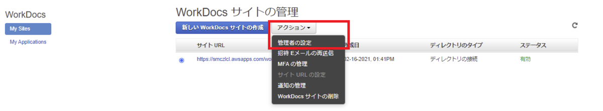 f:id:swx-sumiko-mori:20210216134733p:plain