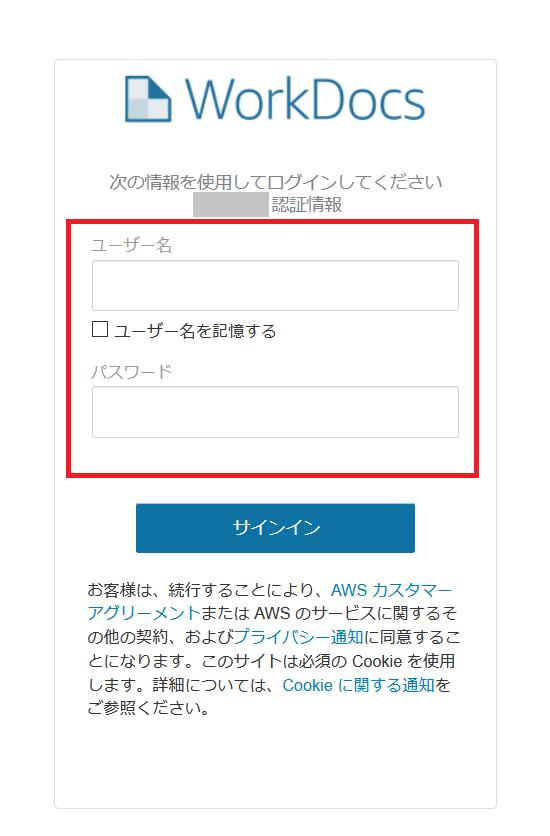 f:id:swx-sumiko-mori:20210216140656p:plain