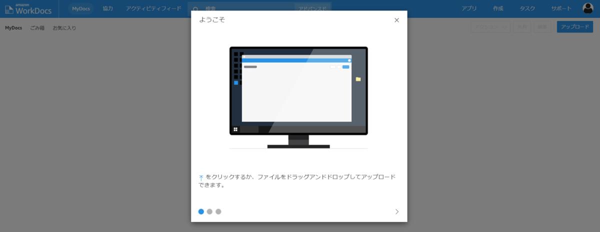f:id:swx-sumiko-mori:20210225102739p:plain