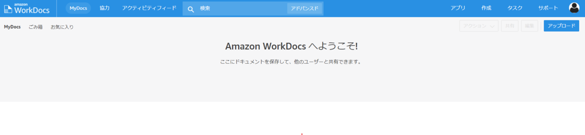 f:id:swx-sumiko-mori:20210225103004p:plain