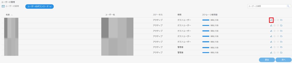 f:id:swx-sumiko-mori:20210225115741p:plain