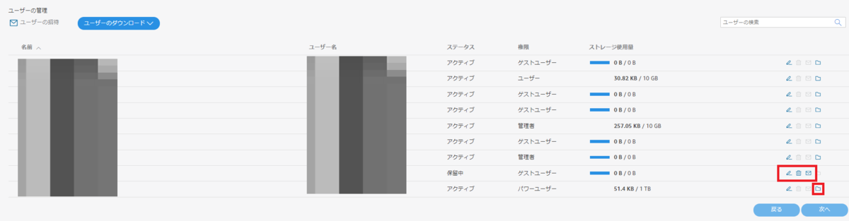 f:id:swx-sumiko-mori:20210226155212p:plain