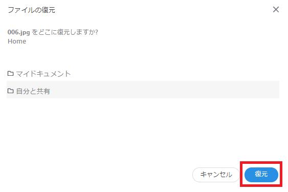 f:id:swx-sumiko-mori:20210226161249p:plain