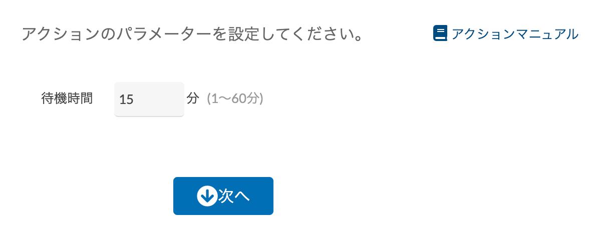 f:id:swx-takahiro-yamada:20210106094451p:plain