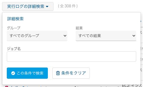 f:id:swx-takenaga:20210413173217p:plain