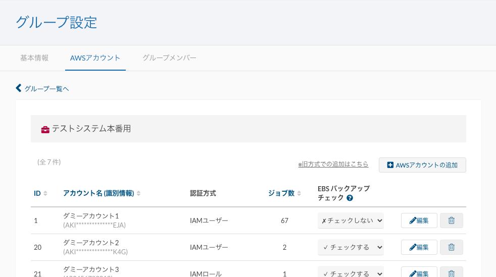 f:id:swx-takenaga:20210419135230p:plain