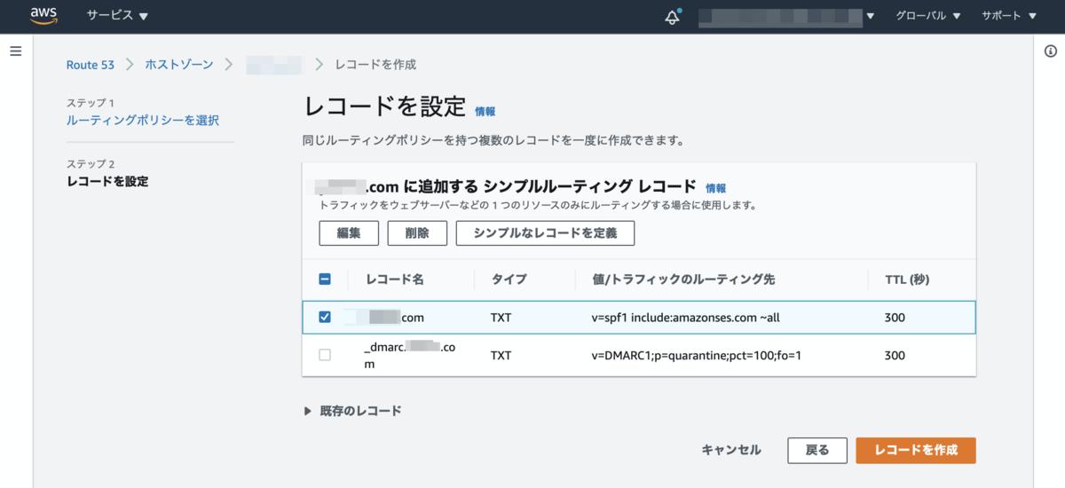 f:id:swx-tamura:20201105164209p:plain