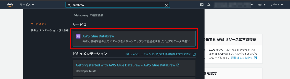 f:id:swx-tamura:20210209080353p:plain