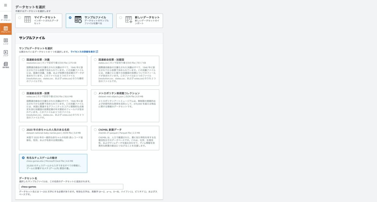 f:id:swx-tamura:20210209080637p:plain