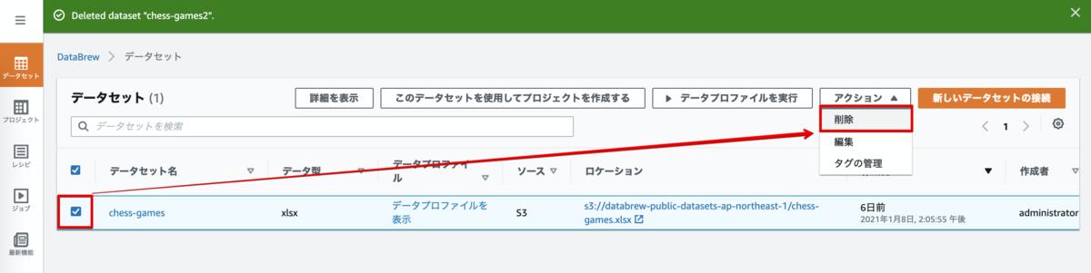 f:id:swx-tamura:20210209081722p:plain