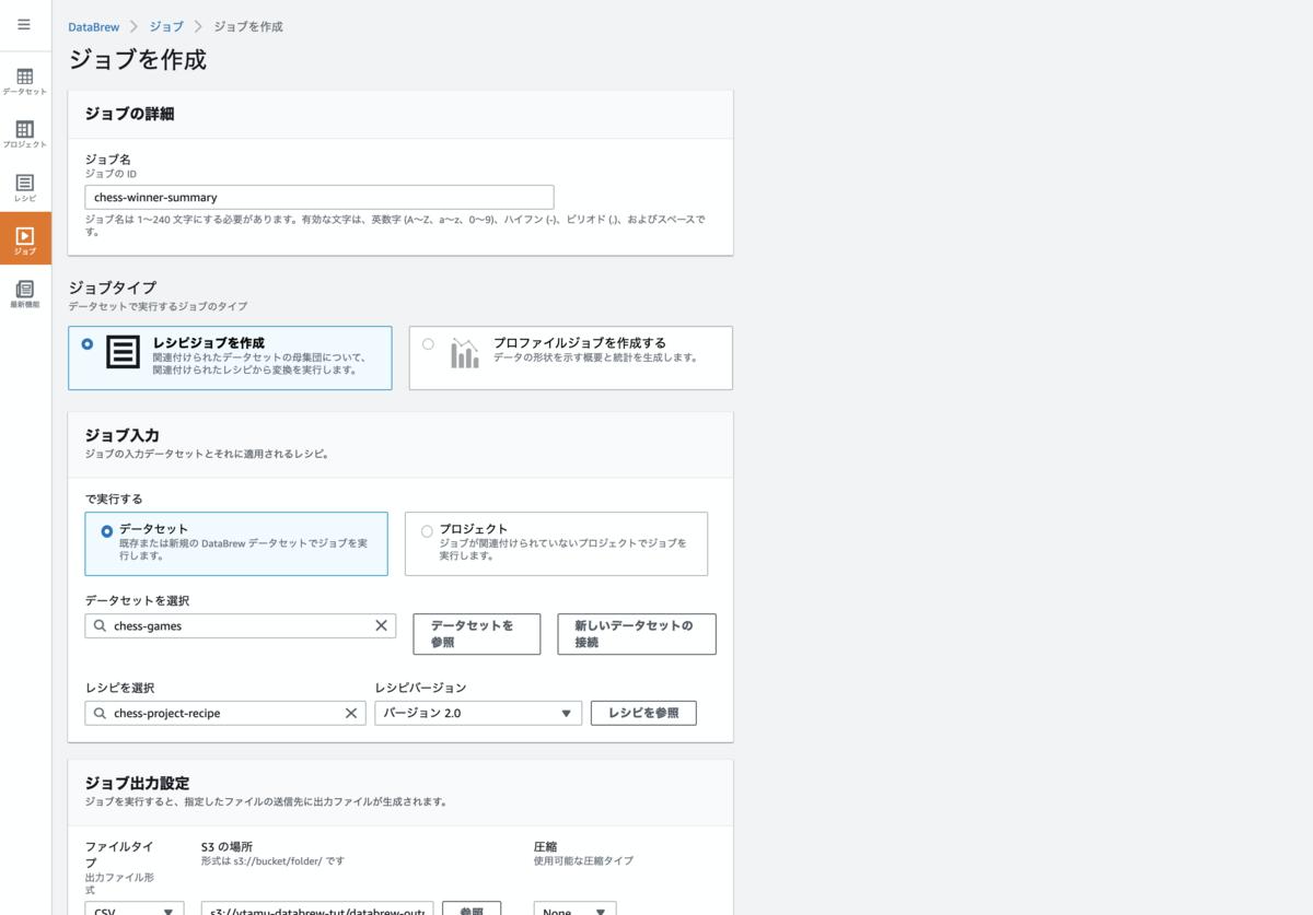 f:id:swx-tamura:20210209094126p:plain