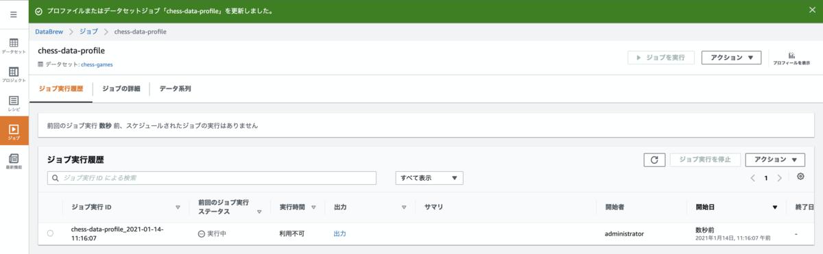 f:id:swx-tamura:20210209094216p:plain