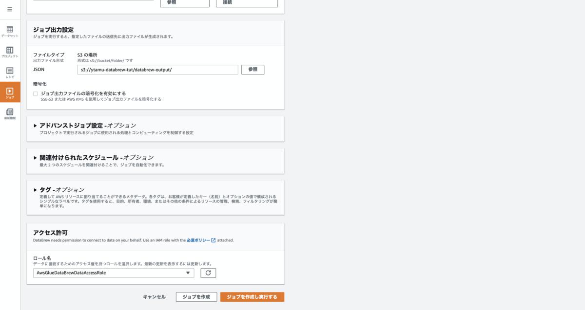 f:id:swx-tamura:20210209094223p:plain