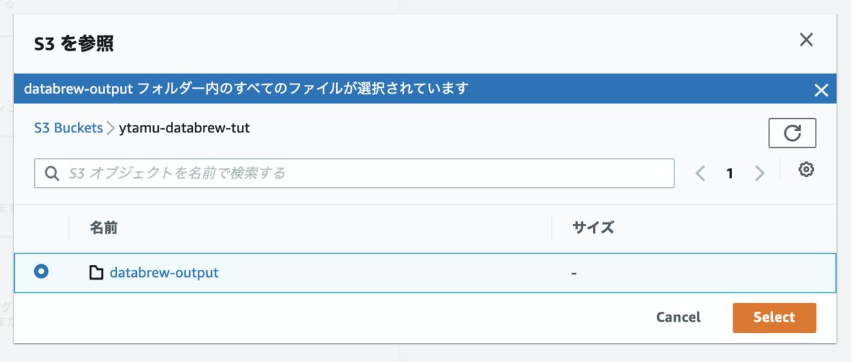 f:id:swx-tamura:20210209094230p:plain