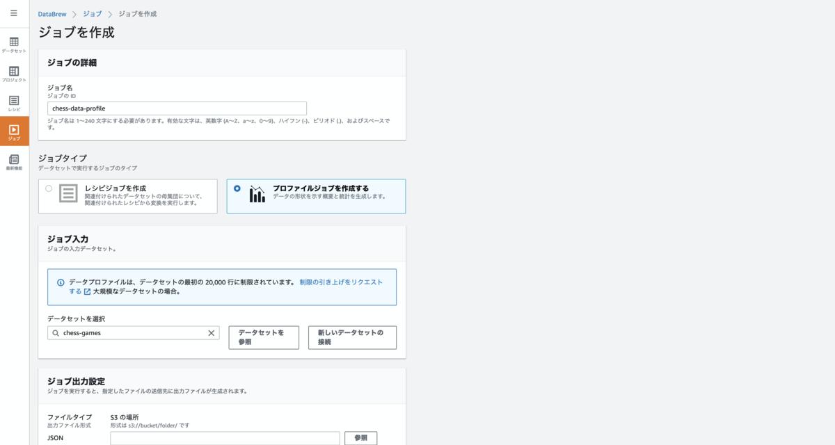 f:id:swx-tamura:20210209094234p:plain
